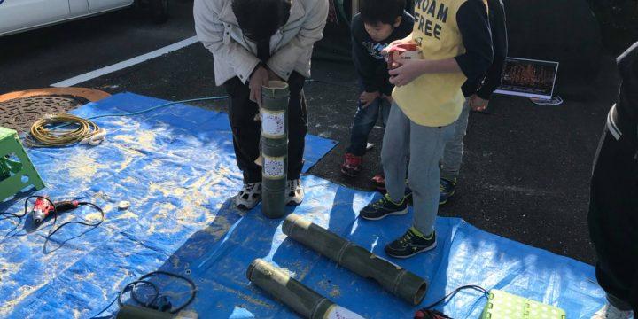 赤池の子どもたちも竹あかりを体験